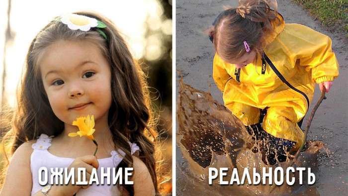Виховання дітей: райдужні очікування і сумна реальність (9 фото)