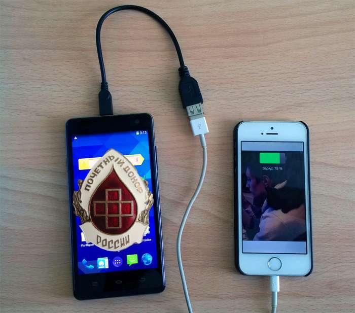 Як перестати заряджати мобільник і почати жити?