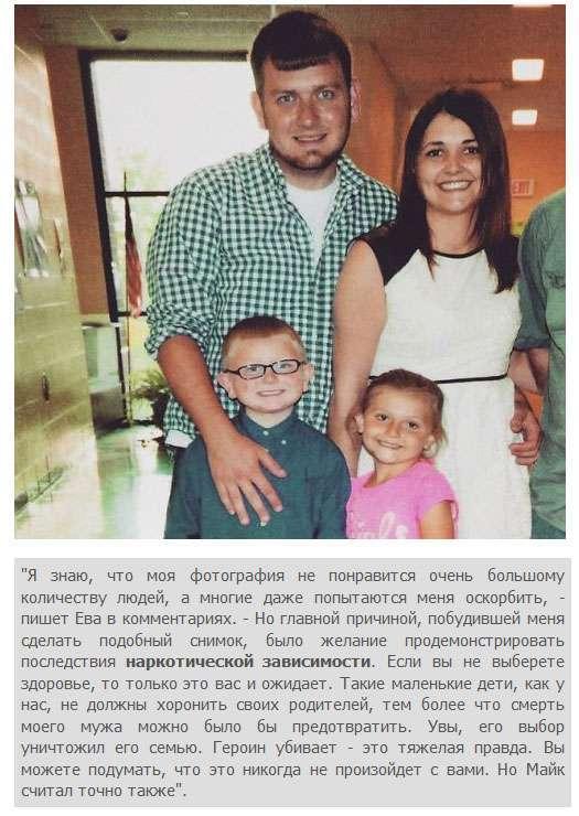 Усміхнена американка з дітьми сфотографувалася поруч з покійним чоловіком (4 фото)
