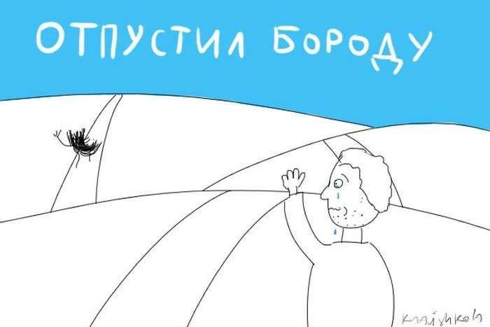 Інший змив звичних фраз в малюнках (30 картинок)