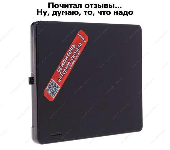 Підсилювач інтернет-сигналу (7 фото)