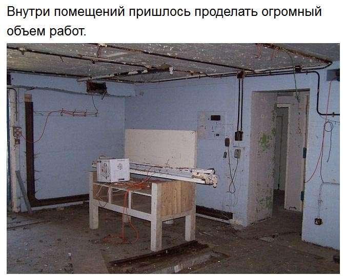 Британка перетворила бункер часів Другої світової війни в добротний будинок (11 фото)