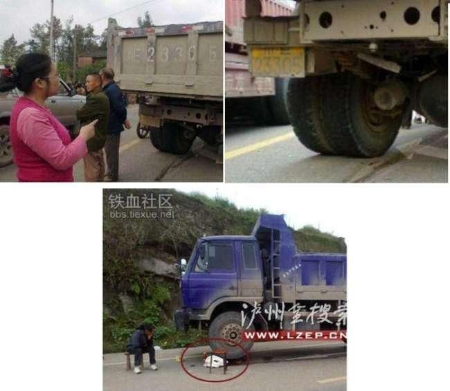 Чому китайські водії цілеспрямовано добивають постраждалих в аварії пішоходів (2 фото + 3 відео)