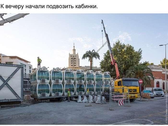 Як в Малазі колесо огляду збирали (28 фото)