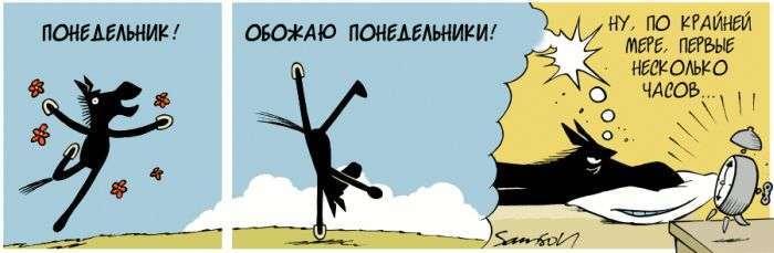 Кінь Горацій в кумедних коміксів Самулі Линтула (34 картинки)