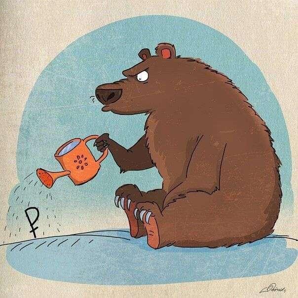 Рубль встановив історичний мінімум з 1998 року (26 скріншотів + відео)
