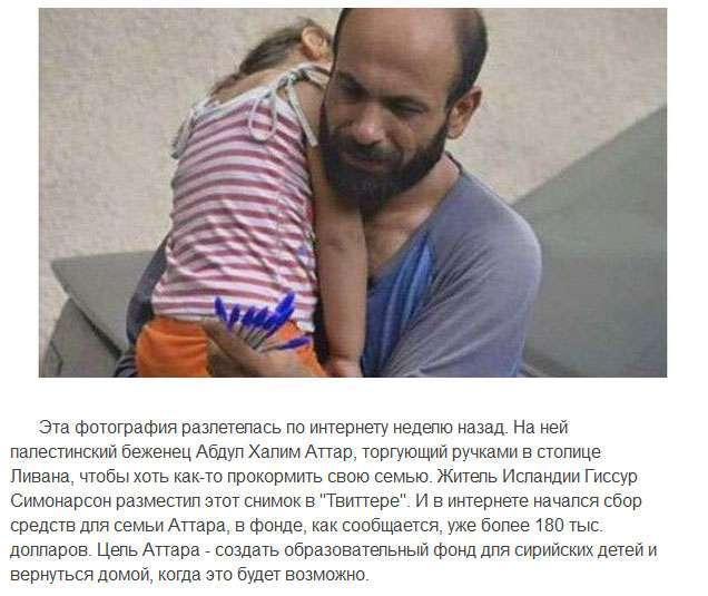 Через що доводиться пройти біженцям, щоб потрапити в Європу (10 фото)
