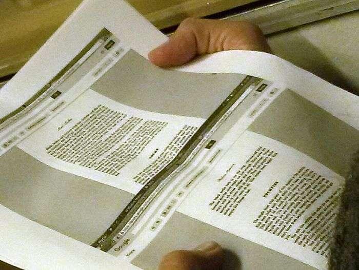 Там, де є інформаційні труднощі (2 фото)