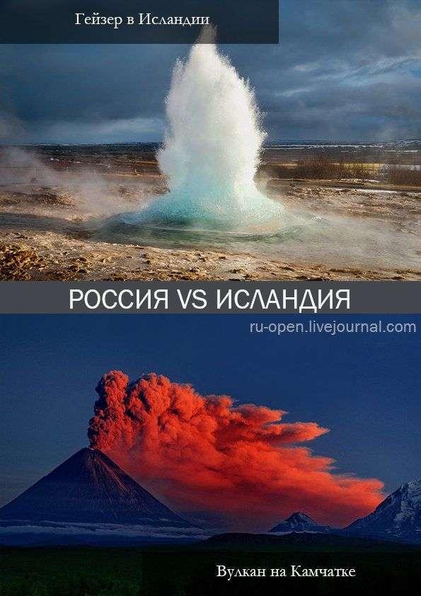Мальовничі місця в Росії, які варто побачити своїми очима (12 фото)