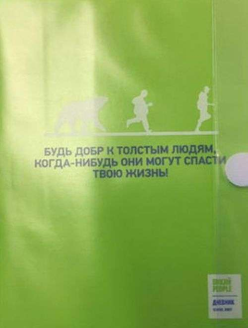 Інтернет-меми дісталися до шкільних щоденників (4 фото)
