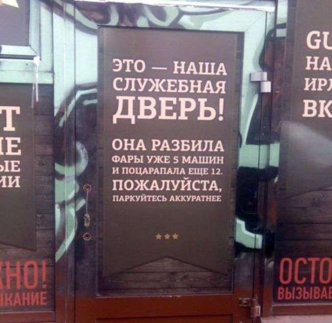 Фото, які можливо було зробити тільки в Росії. Частина 12 (39 фото)