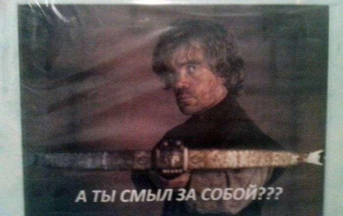 Фото, які можливо було зробити тільки в Росії. Частина 11 (40 фото)
