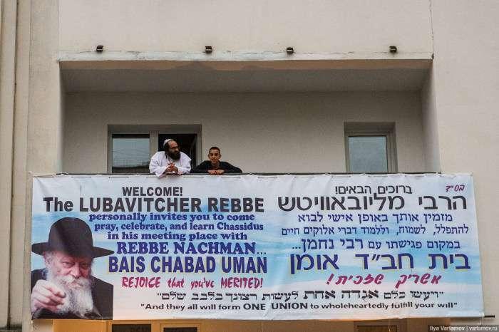 Умань у дні святкування єврейського нового року (25 фото)