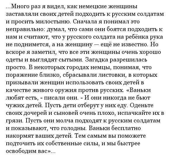 Моторошні спогади фронтового журналіста Івана Нарциссова (6 фото)