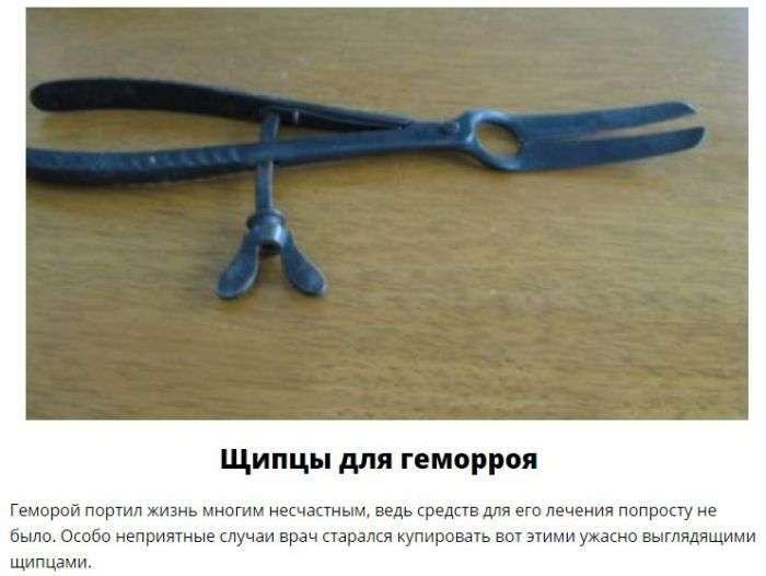 Моторошні медичні інструменти минулого (7 фото)
