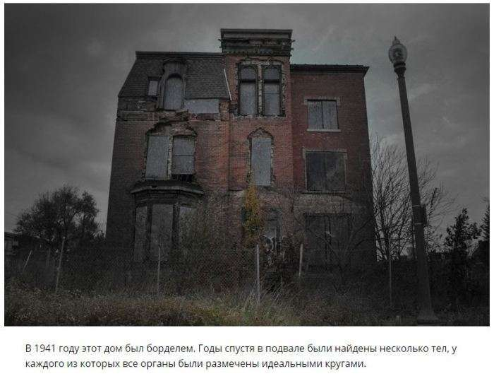 Моторошні історії найбільш таємничих будинків США (13 фото)