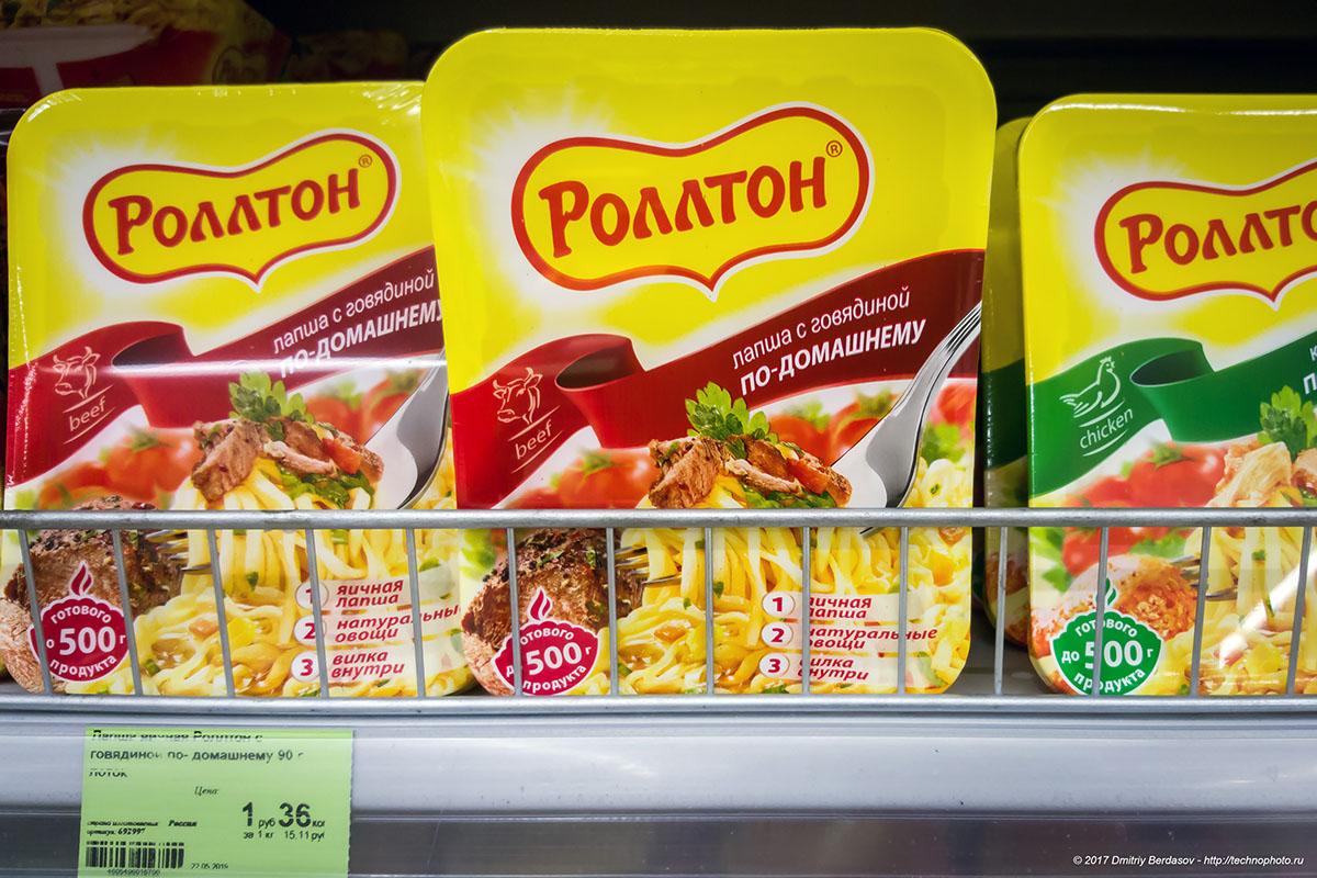 В Беларусь за санкционкой Досуг и отдых,Торговля,Еда,Беларусь