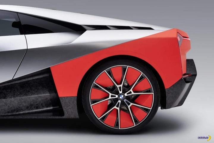 BMW Vision M Next авто