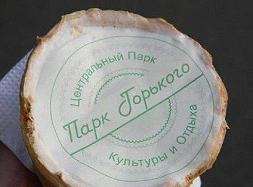 15 продуктов питания прямиком из СССР, с качеством которых мало что сравнится Интересное