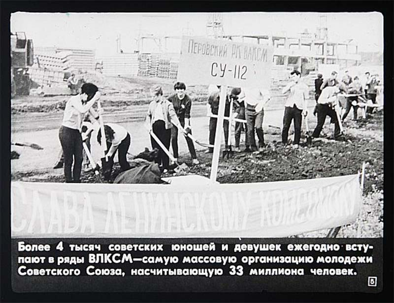 Советские пропагандистские диафильмы агитпроп, совдепия