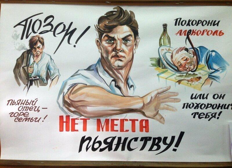 Круговорот алкоголя История,ссср