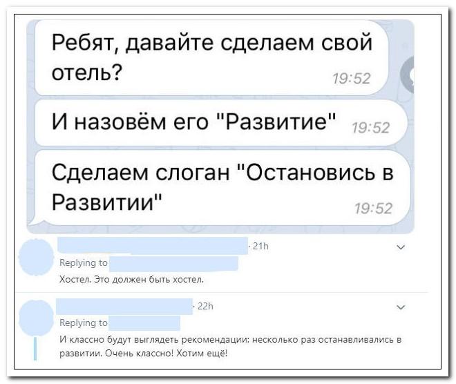 Подборка смешных комментариев социальных сетей за май 2019. Часть 2 Хулиганство