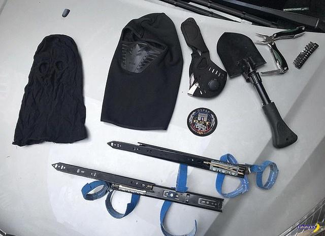 Парижская полиция арестовала ассасина Интересное