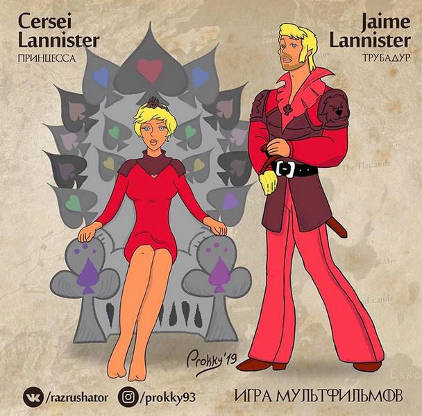 Вышла вторая часть мэшапа из советских мультфильмов и «Игры престолов» Искусство