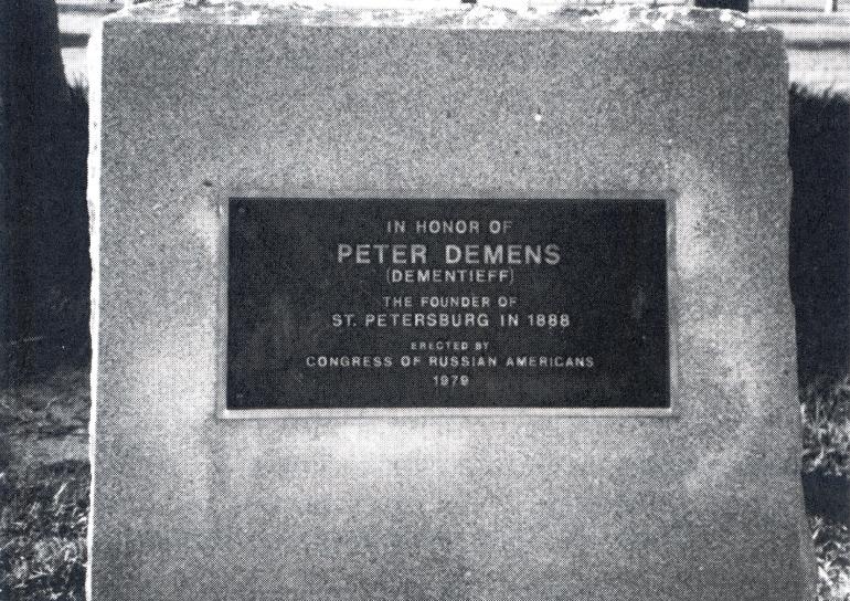 Как русский дворянин основал город Санкт-Петербург в Америке история,личности,Пётр Дементьев,Россия,санкт-петербург,США