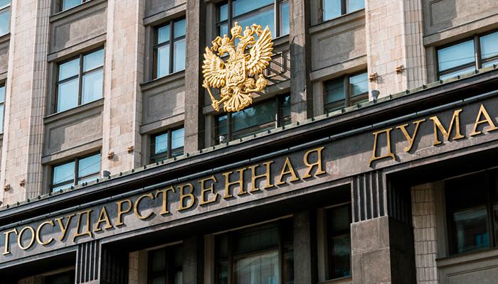 Российские власти готовятся «лечь» под ЛГБТ-повестку? россия