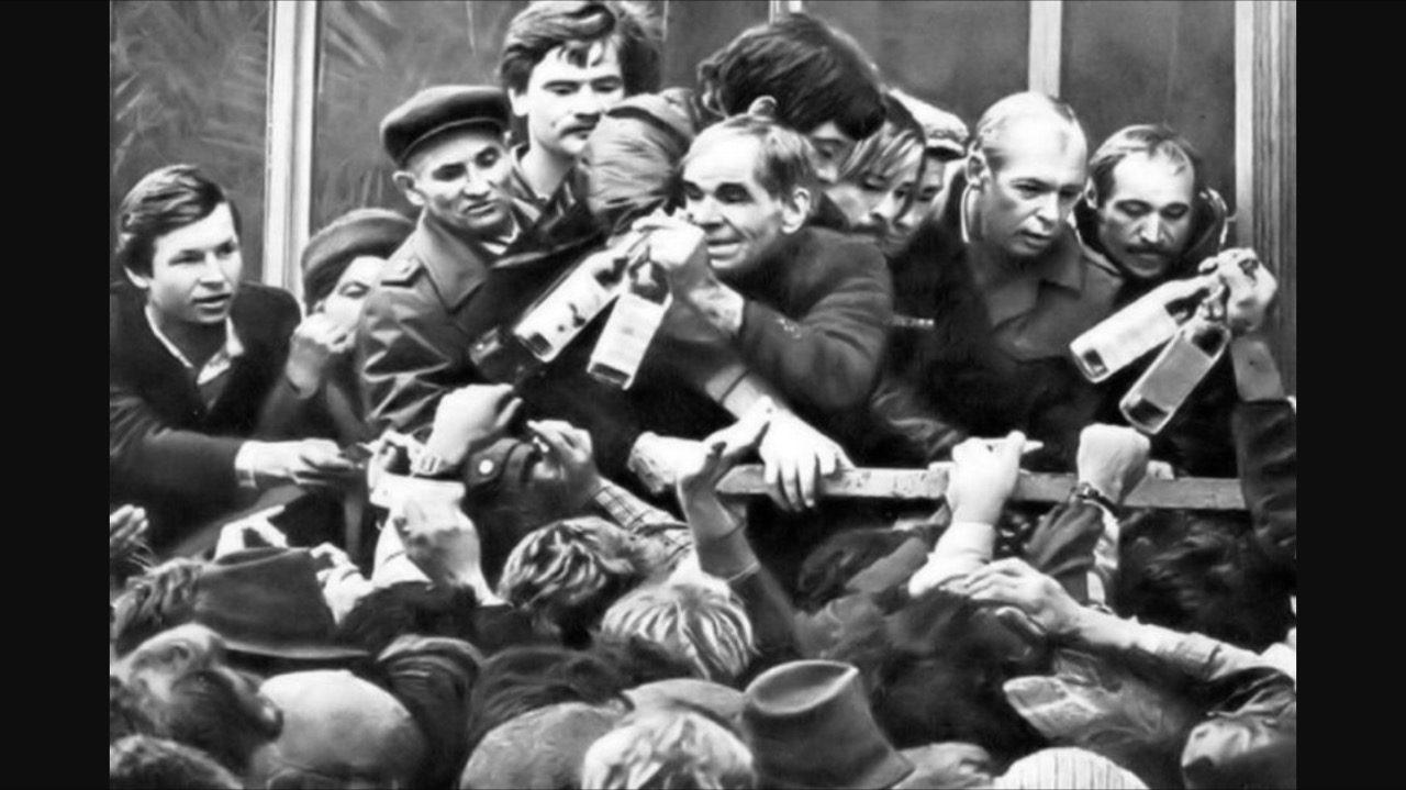 Воспоминания жителя самой пьющей области России водка,Россия,СССР