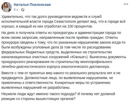 Последние новости России — сегодня 30 мая 2019 россия