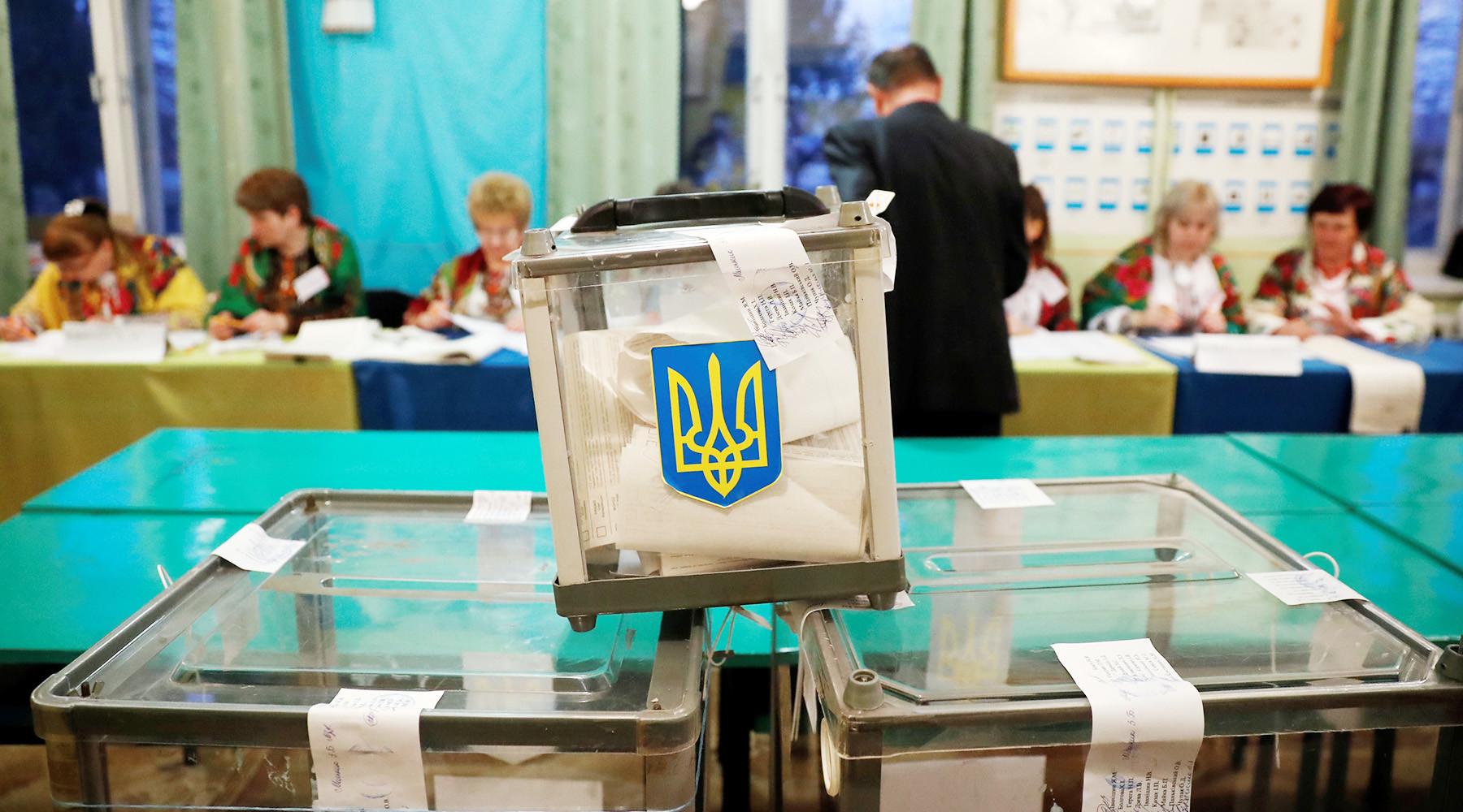 Последние новости Украины сегодня — 30 мая 2019 украина