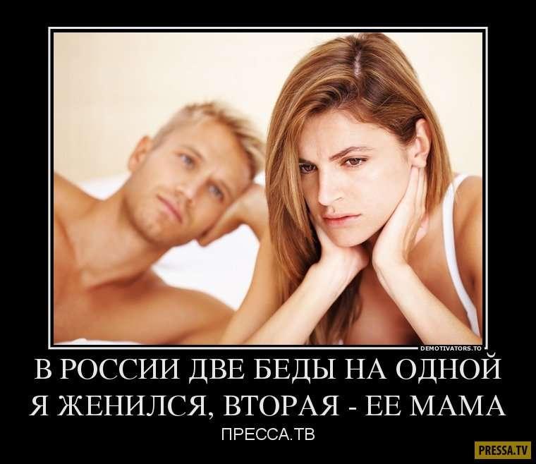 Лежат любовники в постели. Она, мечтательно: — Представляешь, милый, ведь когда-нибудь мы поженимся... весёлые, прикольные и забавные фотки и картинки, а так же анекдоты и приятное общение