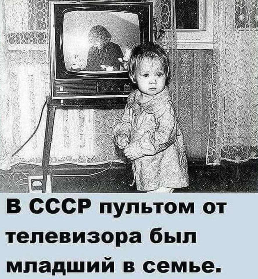 Идет детская передача