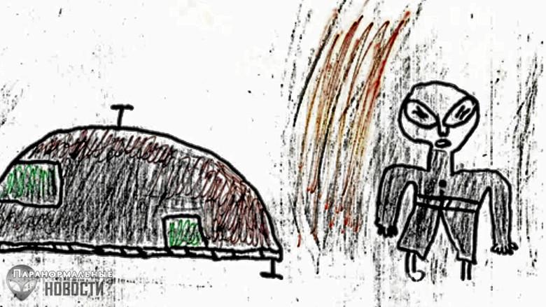 Инцидент с инопланетянами возле школы Ариэль в Зимбабве в 1994 году Тайны и мифы